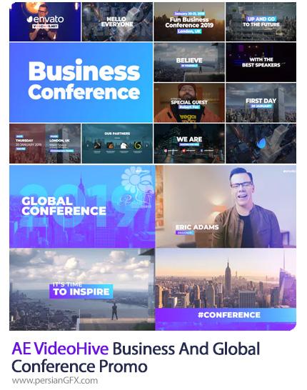 دانلود 2 پروژه افترافکت تیزر کنفرانس تجاری - VideoHive Business And Global Conference Promo