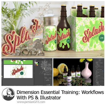 دانلود آموزش نکات ضروری ادوبی دایمنشن: کار با فتوشاپ و ایلوستریتور از لیندا - Lynda Dimension Essential Training: Workflows With Photoshop And Illustrator