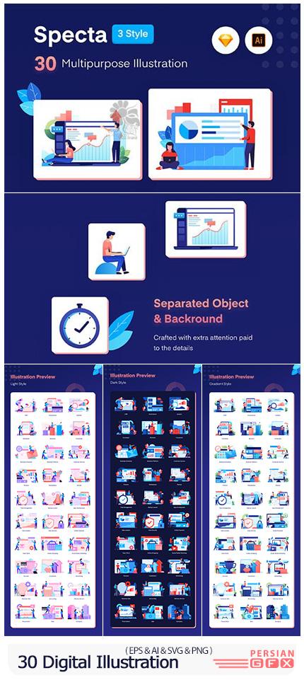 دانلود 30 تصویر وکتور دیجیتالی با موضوعات مختلف - Specta 30 Digital Illustration