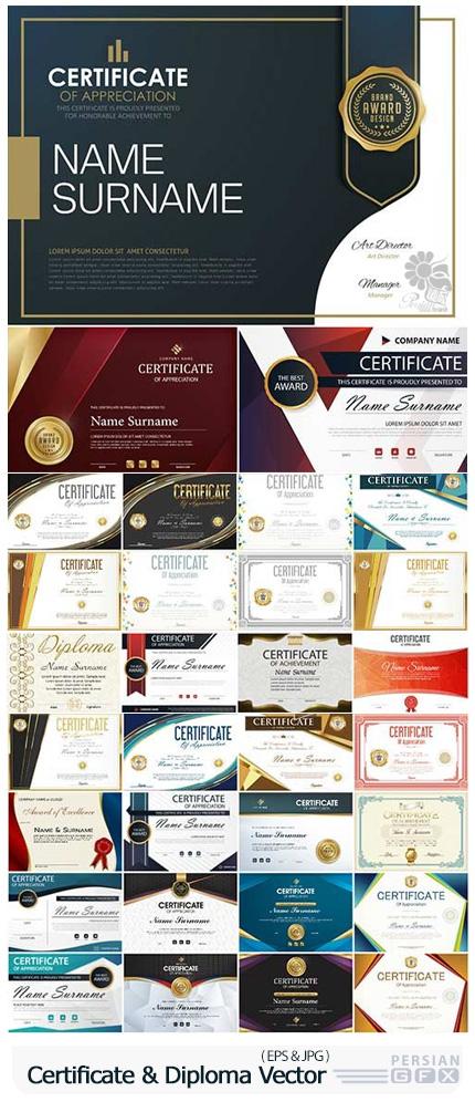 دانلود مجموعه وکتور دیپلم و گواهی نامه های متنوع - Certificate And Diploma Vector Mega Set