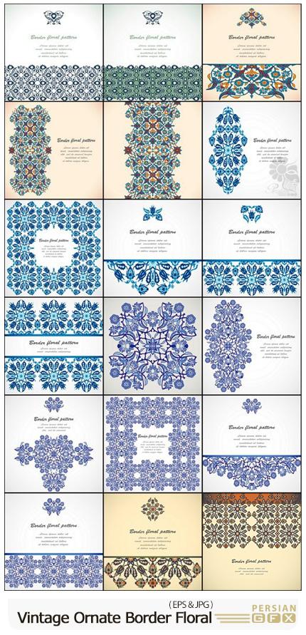 دانلود وکتور قاب و حاشیه های گلدار تزئینی برای طراحی صفحه و کارت پستال - Arabesque Vintage Ornate Border Elegant Floral