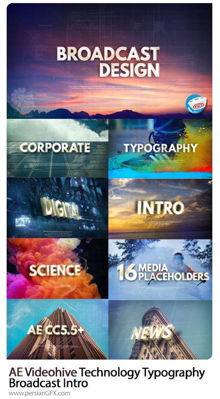 دانلود پروژه افترافکت برودکست اینترو با تایپوگرافی - Videohive Technology Typography Broadcast Intro