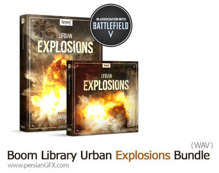 دانلود مجموعه افکت صوتی انفجار شهری - Boom Library Urban Explosions Bundle