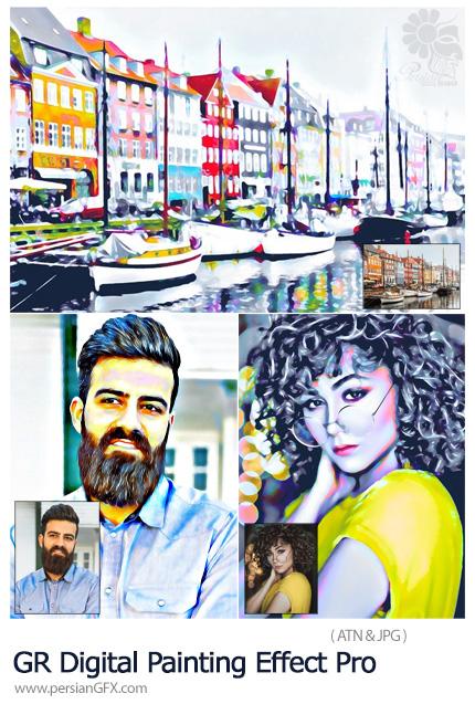 دانلود اکشن فتوشاپ تبدیل تصاویر به نقاشی دیجیتال از گرافیک ریور - GraphicRiver Digital Painting Effect Pro