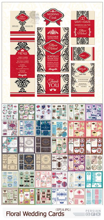 دانلود مجموعه وکتور ست کارت عروسی با طرح های گلدار تزئینی متنوع - Calligraphic Vintage Floral Wedding Cards Collection