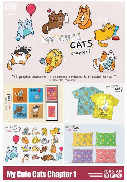 دانلود وکتور المان های کارتونی گربه برای طراحی - My Cute Cats Chapter 1 Graphics