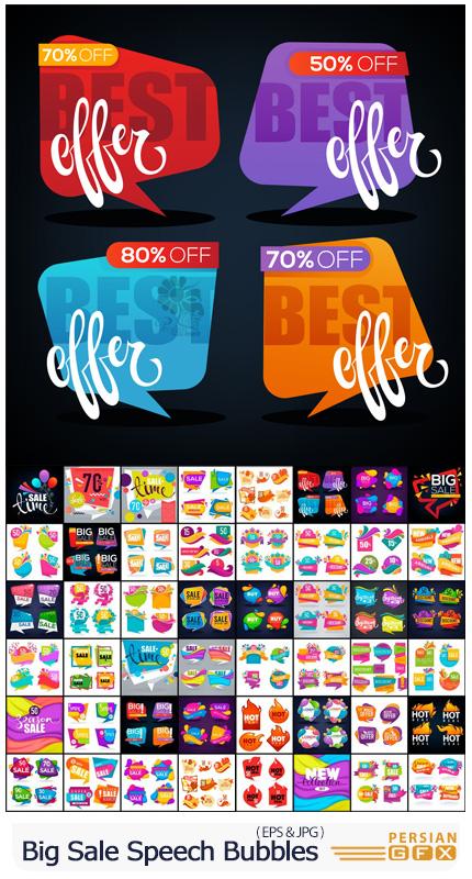 دانلود مجموعه وکتور لیبل، بنر و حباب تخفیف - Big Sale Speech Bubbles Discount Banner And Label