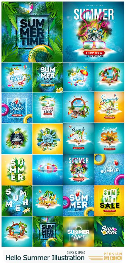 دانلود مجموعه وکتور طرح های تابستانی متنوع - Vector Hello Summer Holiday Illustration 01