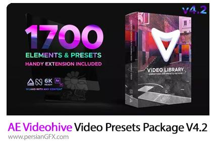 دانلود بیش از 1700 المان و پریست آماده افترافکت به همراه آموزش ویدئویی - Videohive Video Library Video Presets Package V4.2