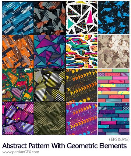دانلود پترن وکتور انتزاعی با طرح های هندسی متنوع - Abstract Seamless Pattern With Geometric Elements