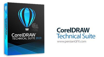 دانلود مجموعه نرم افزار های طراحی کورل - CorelDRAW Technical Suite 2019 v21.3.0.755 x86/x64