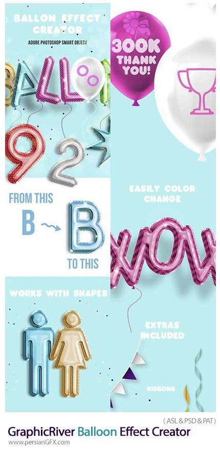 دانلود استایل، پترن و قالب لایه باز تبدیل متن و اشکال به بادکنک فویلی از گرافیک ریور - GraphicRiver Balloon Effect Creator