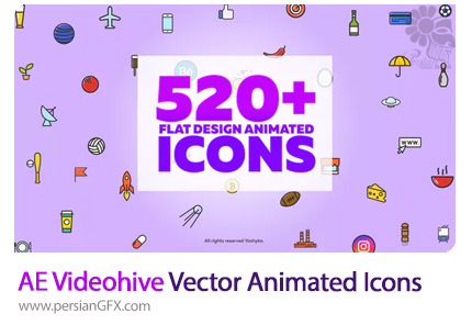 دانلود بیش از 520 آیکون متحرک برای افترافکت - VideoHive Vector Animated Icons