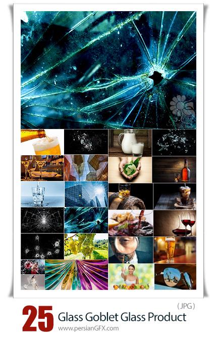 دانلود 25 عکس با کیفیت محصولات شیشه ای و شیشه های شکسته - Glass Goblet Beaker Glass Product