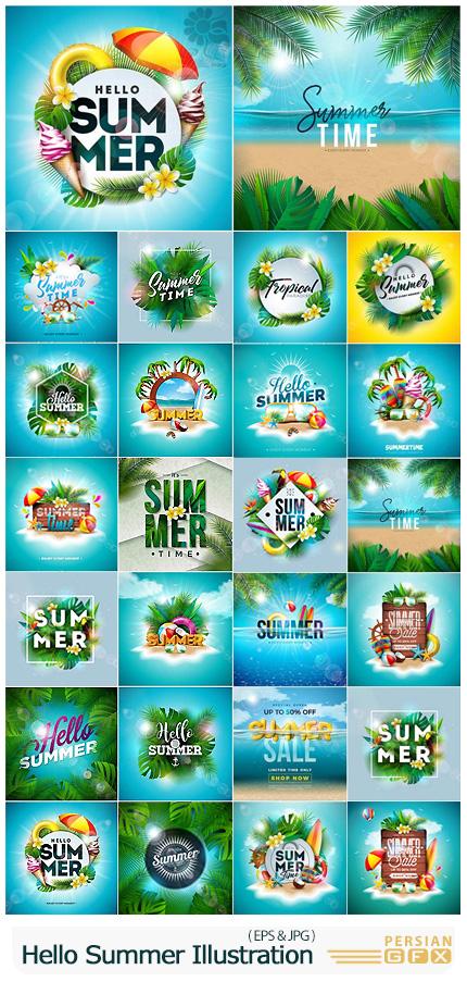 دانلود مجموعه وکتور طرح های تابستانی متنوع - Vector Hello Summer Holiday Illustration 02