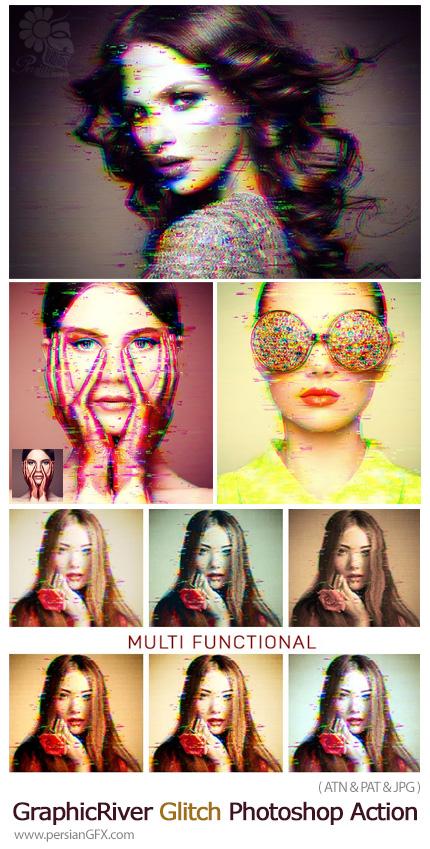 دانلود اکشن فتوشاپ ایجاد افکت گلیچ بر روی تصاویر - GraphicRiver Glitch Photoshop Action