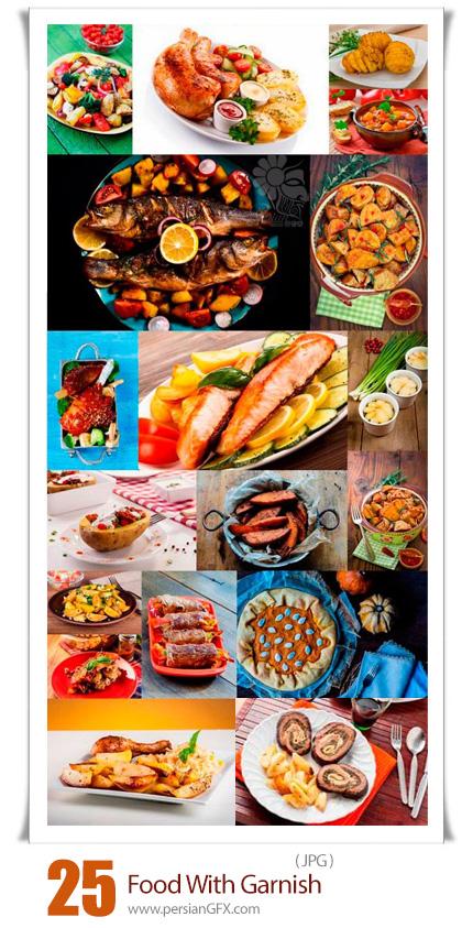دانلود 25 عکس با کیفیت غذاهای جذاب با دورچین کامل - Food With Garnish