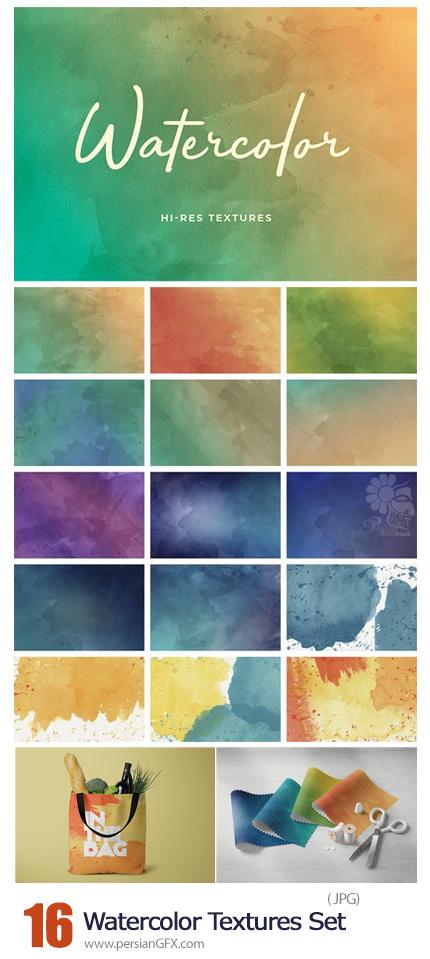 دانلود 16 تکسچر آبرنگی با کیفیت - 16 Watercolor Hi-Res Textures Set