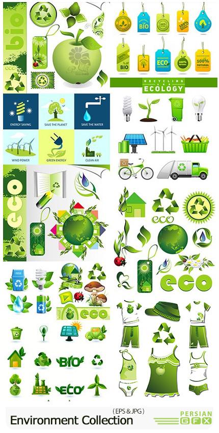 دانلود مجموعه وکتور المان های محیط زیست و اکولوژی - Environment Ecology Collection Emblem Design