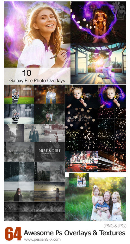 دانلود مجموعه تصاویر پوششی و تکسچر های متنوع بوکه، مه، امواج نورانی و ... - Awesome Photoshop Overlays And Textures Collection