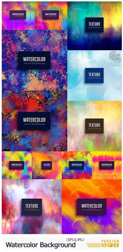 دانلود وکتور بک گراند های نقاشی آبرنگی - Awesome Watercolor Texture Background