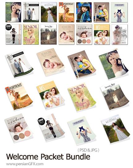 دانلود مجموعه مجلات لایه باز با موضوعات مختلف عروسی، نوزاد، عکاسی پرتره و ... - Welcome Packet Bundle