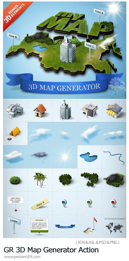 دانلود اکشن فتوشاپ ساخت نقشه سه بعدی - GraphicRiver 3D Map Generator Action