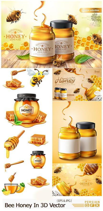 دانلود وکتور المان های سه بعدی عسل، زنبور عسل و موم عسل برای طراحی پوستر تبلیغاتی - Bee And Natural Honey In 3D Vector Illustration