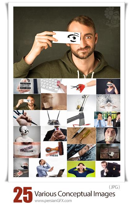دانلود 25 عکس مفهومی با موضوعات مختلف - Various Conceptual Images