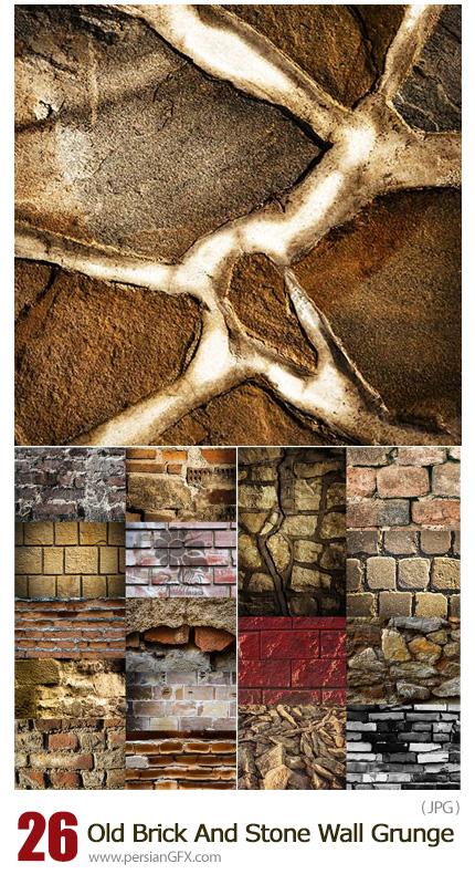 دانلود مجموعه تکسچر دیوار سنگی و آجری گرانج - Old Brick And Stone Wall Grunge Material Background