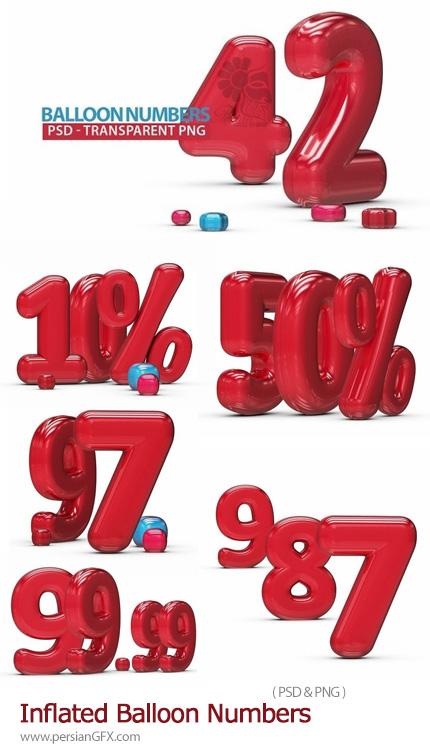 دانلود اعداد بالونی برای طراحی پوستر تخفیف و فروش ویژه - Inflated Balloon Numbers