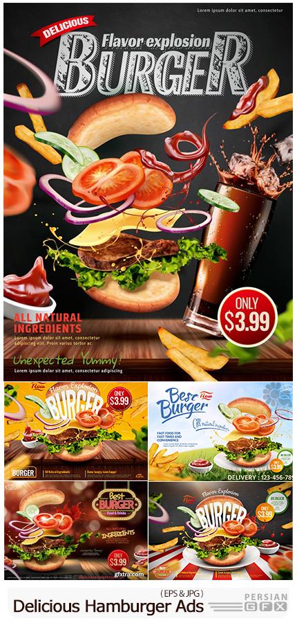دانلود وکتور همبرگرهای لذیذ با مخلفات برای طراحی پوسترهای تبلیغاتی - Delicious Hamburger Ads With Ingredients