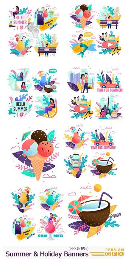 دانلود وکتور طرح های سفر تابستانی و تعطیلات رومانتیک برای طراحی بنر - Summer Travel And Romantic Holiday Set Of Banners