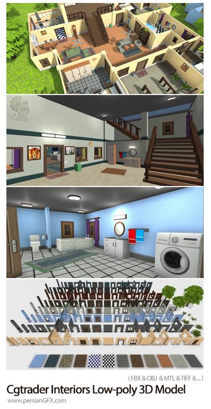 دانلود مجموعه المان های سه بعدی پولیگانی برای طراحی داخلی - Cgtrader Easily Interiors Full Packs Low-poly 3D Model