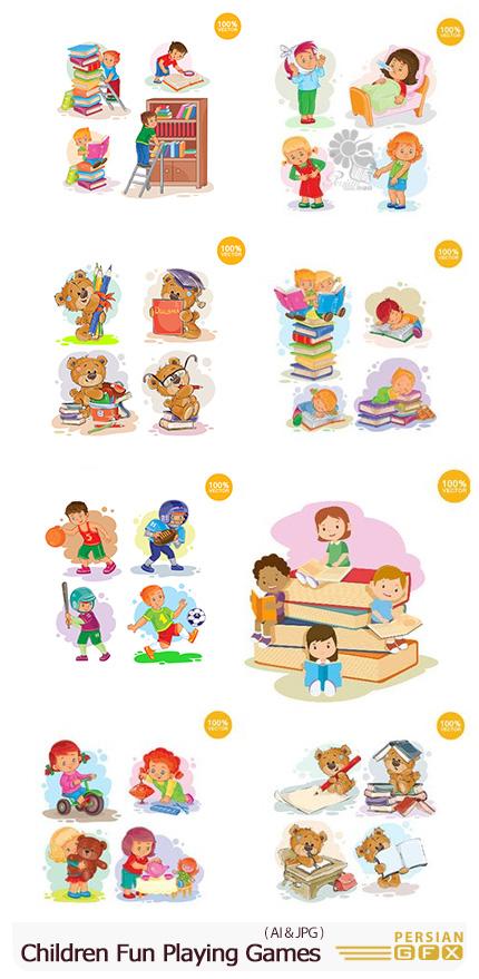 دانلود وکتور کارتونی کودکان در حال بازی - Children Happy Fun Playing Games