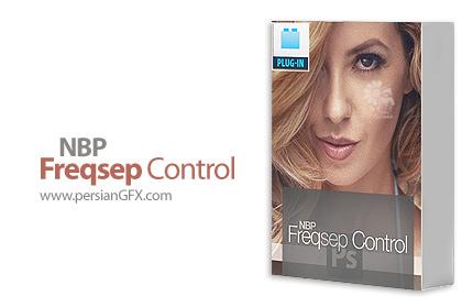 دانلود پلاگین فتوشاپ برای روتوش پوست بدون آسیب دیدن بافت اصلی - NBP Freqsep Control for Photoshop v2.0.000