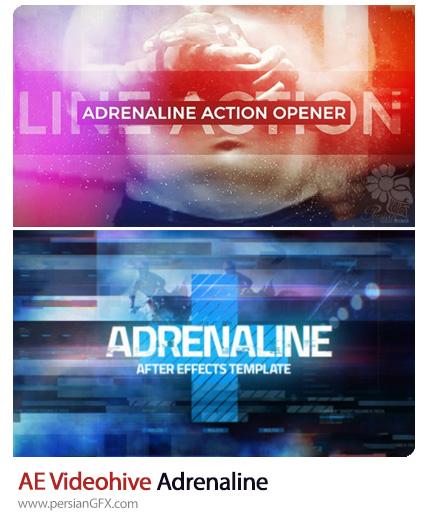 دانلود پروژه افترافکت ساخت تیزرهای هیجان انگیز - VideoHive Adrenaline