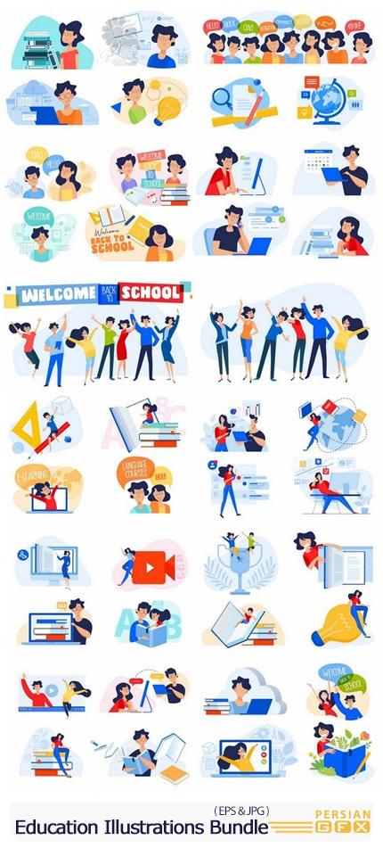 دانلود مجموعه وکتور طرح های بازگشت به مدرسه - Education Illustrations Bundle