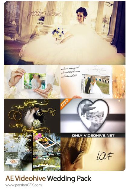 دانلود مجموعه پروژه افترافکت آلبوم عکس عروسی و خاطرات - Videohive The Great Wedding Pack