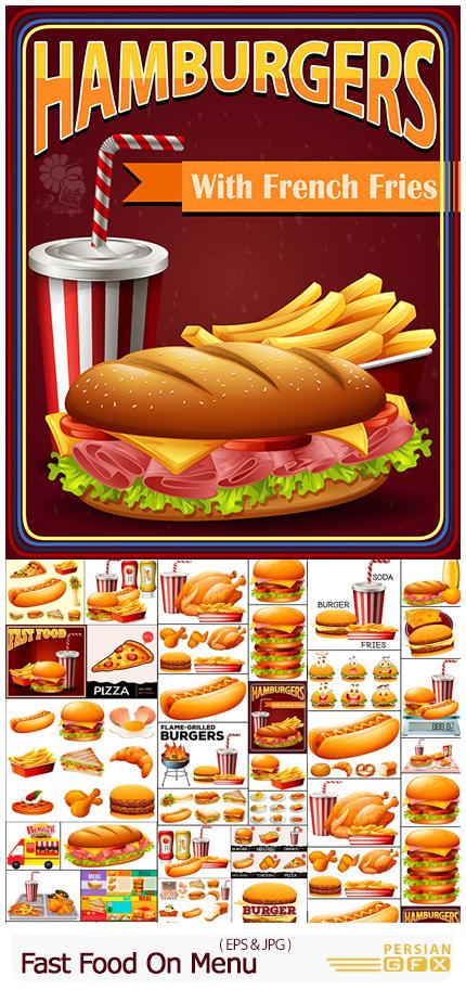 دانلود مجموعه وکتور منوهای متنوع فست فود - Different Types Of Fast Food On Menu