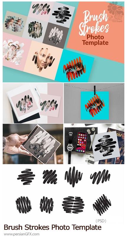 دانلود ماسک عکس با افکت خط خطی - Brush Strokes Photo Template