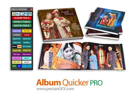 دانلود نرم افزار طراحی آلبوم عکس دیجیتالی - Album Quicker PRO v5.0