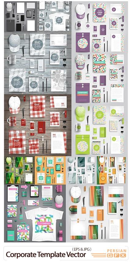 دانلود مجموعه وکتور ست اداری شامل کارت ویزیت، سربرگ، بروشور و ... - Corporate Identity Print Template Vector
