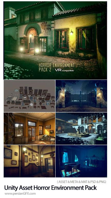دانلود پک سه بعدی محیط ترسناک برای ساخت بازی - Unity Asset Horror Environment Pack