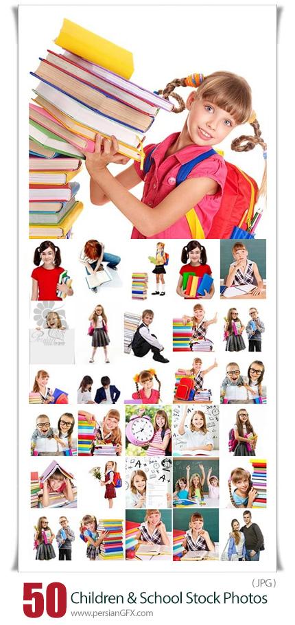 دانلود 50 عکس با کیفیت بازگشت به مدرسه - Children And School Set Stock Photos