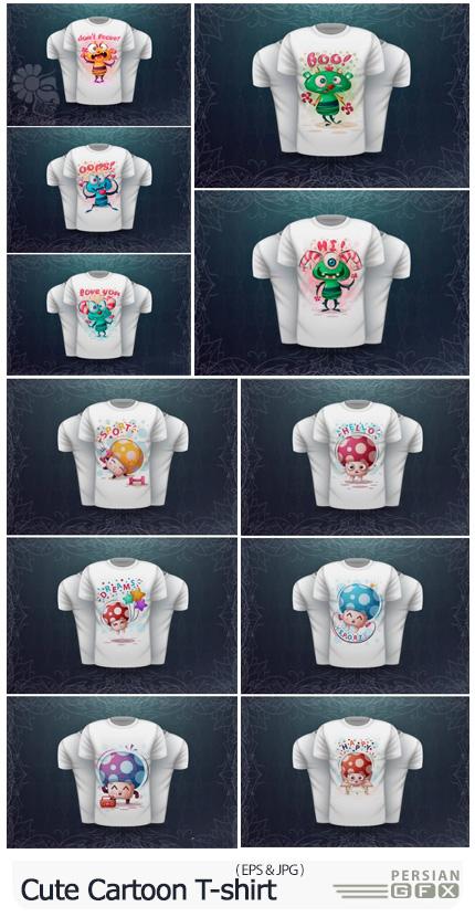 دانلود 11 وکتور طرح های کارتونی قارچ و هیولا برای چاپ - Cute Cartoon Mushrooms And Monster Print T-shirt