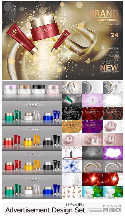 دانلود مجموعه وکتور تبلیغاتی ست لوازم آرایشی و بهداشتی - Advertisement Design Set