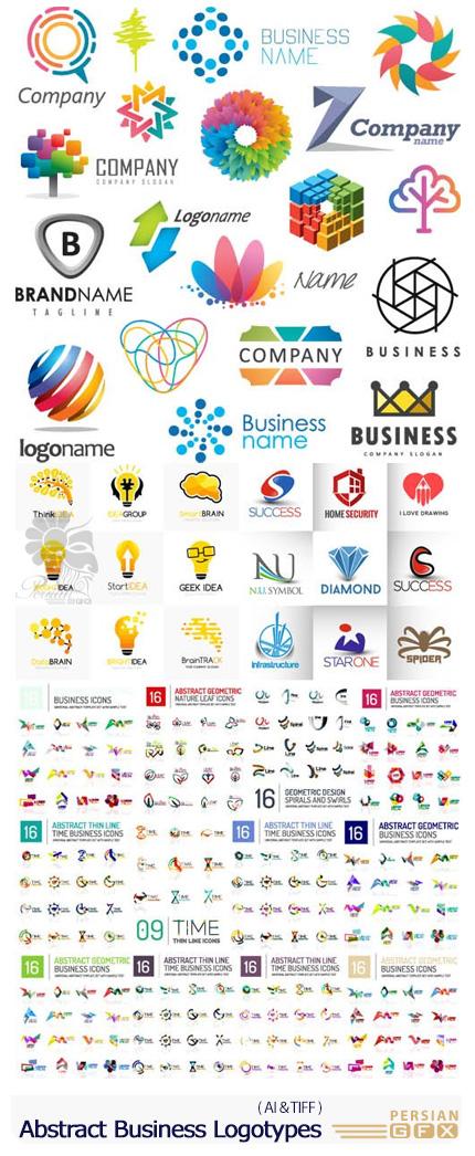 دانلود مجموعه آرم و لوگوی تجاری با طرح های انتزاعی - Abstract Business Logotypes