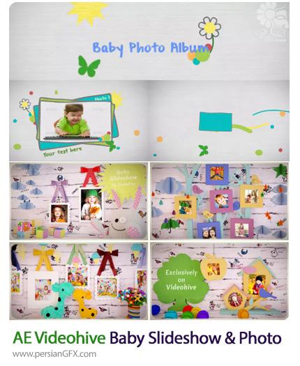 دانلود 2 پروژه افترافکت اسلایدشو و آلبوم عکس کودکانه - Videohive Baby Slideshow And Baby Photo