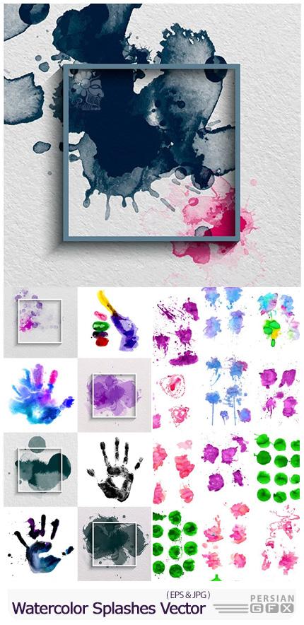 دانلود مجموعه وکتور لکه های آبرنگی پاشیده شده و اسپلش آبرنگی - Watercolor Splashes And Spatter Vector